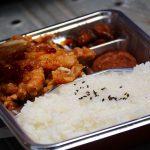 昼食は500円 4~5種類から