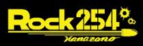 埼玉県のサバゲー場|一万坪のRock254